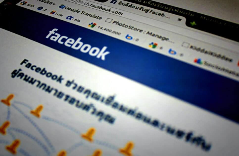 How to change your Facebook name?|3 Simple Steps